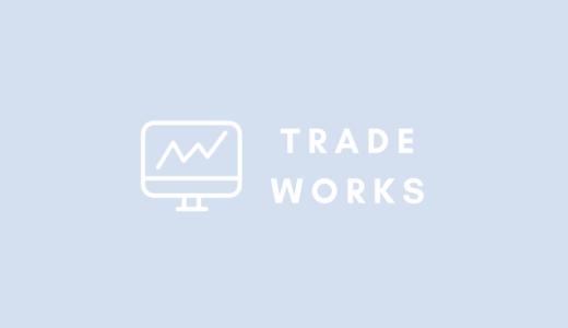 《3997》トレードワークス 銘柄分析(2018年12月期)