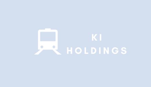 《6474》KIホールディングス 四季報(夏号)から発見
