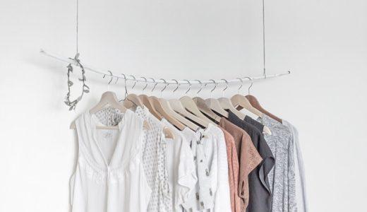 【Instagram版】ミニマムなファッションを投稿する世界の女性インスタグラマー一覧