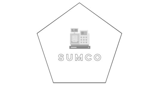 《3436》SUMCO 決算発表を見て、気になったけど見送った2つの理由