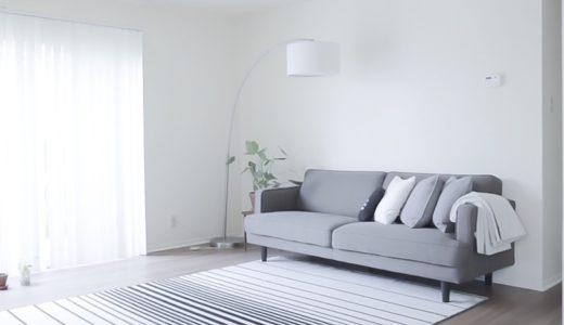 【ミニマリストの部屋】白を基調とした、すっきりとシンプルなChristineさんのお部屋