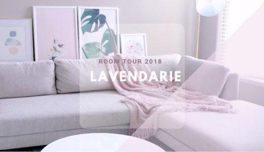 【ミニマリストの部屋】白とピンクのペールトーンで統一された女性らしい空間