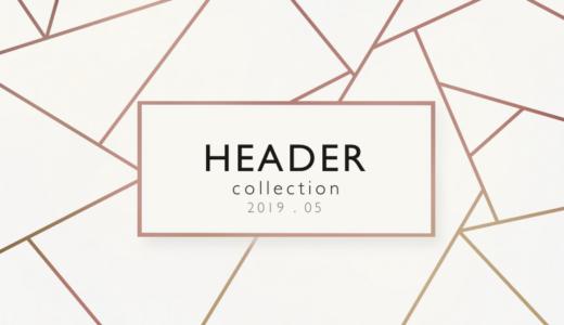 ヘッダーを作成したので、つくったものまとめ【サイトでも公開】