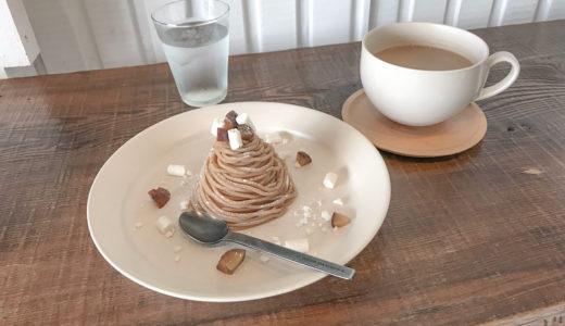 【世田谷区松原】 aminchi / アミンチ【パティシエが営むシンプルなカフェ】