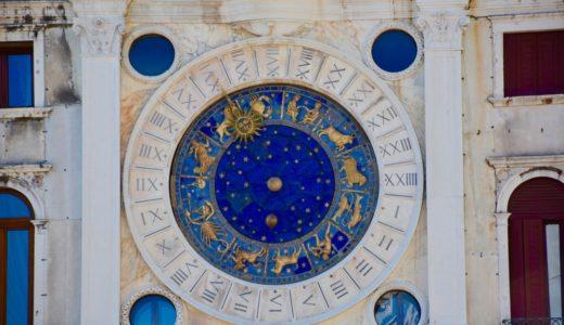 星の回転と次元と、冥王星からのメッセージ