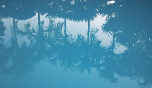 【体験談あり】瞑想と魔境の危険性【禅病 / クンダリーニ症候群 / 偏差】
