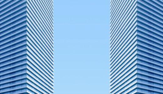 【未解決】インデックス登録とサーチコンソール問題【ここ最近の悩み】