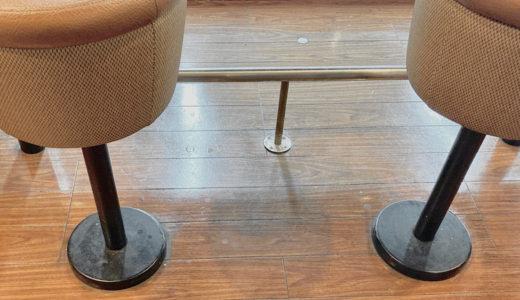 サンマルクカフェのWiFi(309cafe_WiFi)、混みあうこともあるよ。