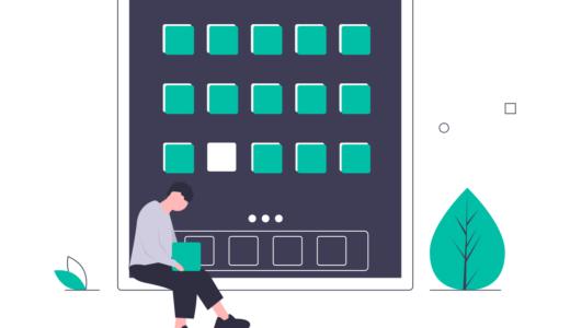 【ピボットテーブル】データを更新する方法【Excel】